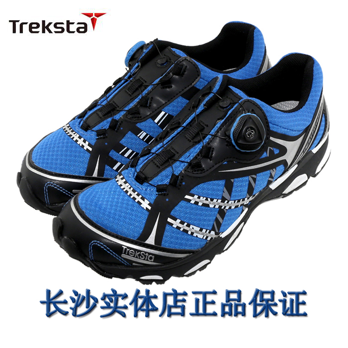 Black Urban Leafy Camo Gym Shoes for Women Slip Skid-Proof Running Shoes