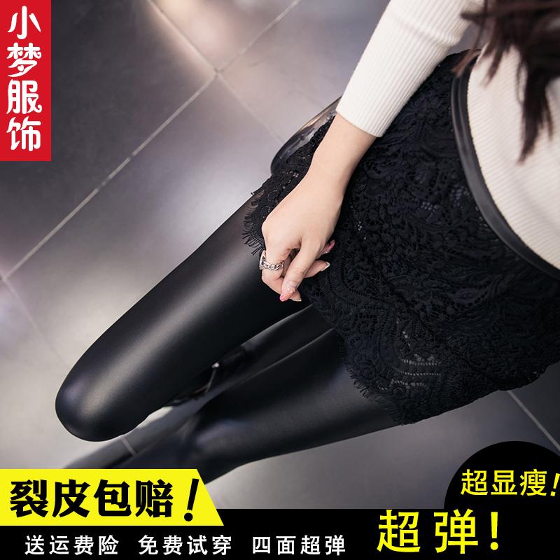 亚光蕾丝PU皮裤女加绒外穿假两件2017新款高腰秋冬小脚打底长裤裙