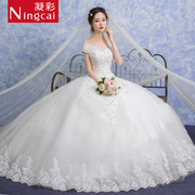 The bride wedding dress style 2017 Korean fashion Princess thin shoulder lace dress a Qi out of yarn
