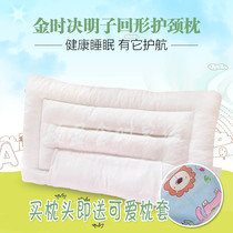 When single cassia seed pillow pillow core return of retaining neck pillow for children the pillow case specials