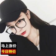 Korean literary tide retro glasses frame female big box all-match personality full frame round and big face radiation of flat mirror male