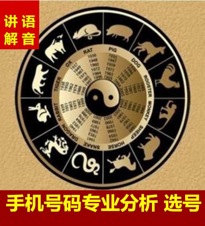 Купить Будистские цитаты / Украшения в Китае, в интернет магазине таобао на русском языке