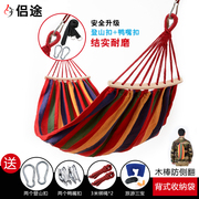 Hammock, outdoor double, anti rollover, single thickening canvas, student indoor dormitory, bedroom swing, lazy hanging chair