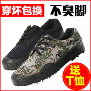 Male army camouflage shoes shoe summer shoes 07 training shoes canvas shoes breathable shoes site