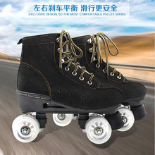 The new adult children figure skating shoes with four wheel wear leather skates skates flash wheel