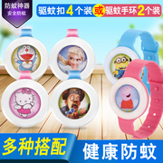 Mosquito repellent Bracelet buckle baby infant outdoor mosquito Bracelet child adult mosquito repellent stickers with mosquito repellent buckle