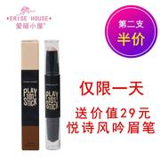 Etude 101 double cover stick Concealer pen shadow stick eye nose shadow light high lying silkworm beauty bar