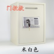 14-15.6/17-inch bunk hotel file password safe laptop safe Cabinet specials