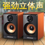 Three Asahi M20 notebook desktop computer sound subwoofer bass speaker bass player