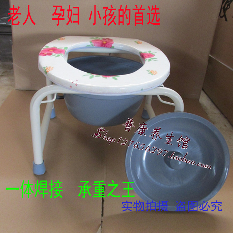 Children, old people, pregnant women, sitting chair, toilet, mobile toilet, convenient toilet, stool, stool, stool, stool