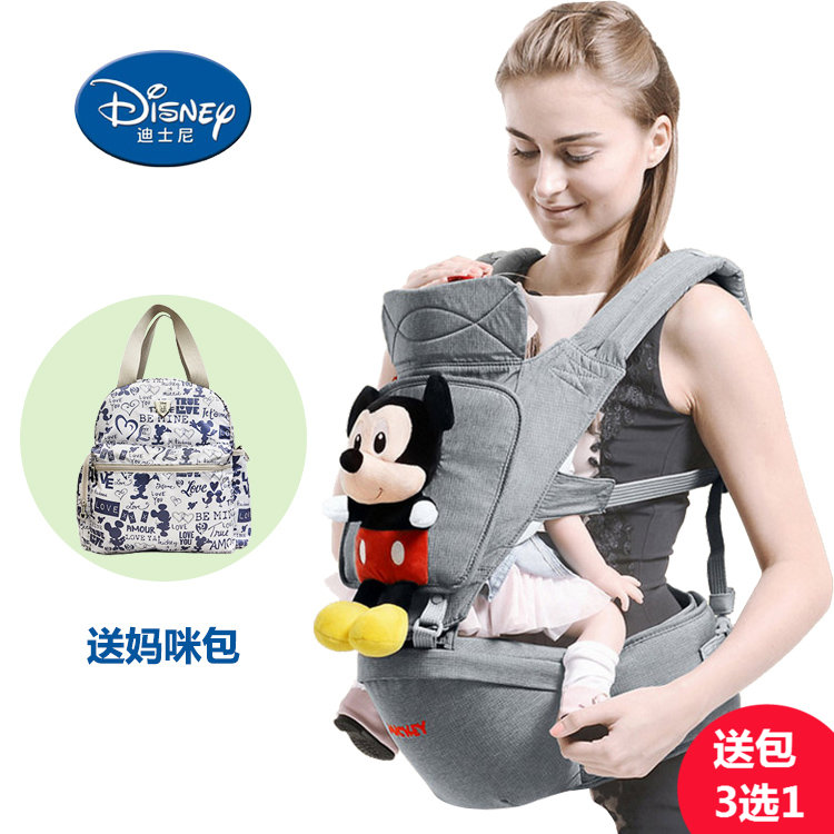 Disney straps, waist stool, multi-function baby, baby braces, four seasons general use baby ventilation, windproof stool