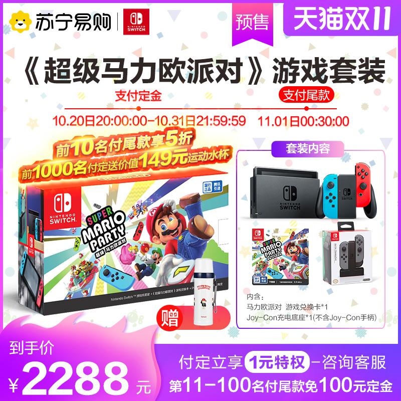 【6期分期免息】任天堂Nintendo Switch国行版游戏机续航增强版健身环套装NS家用体感掌机旗舰店[265]