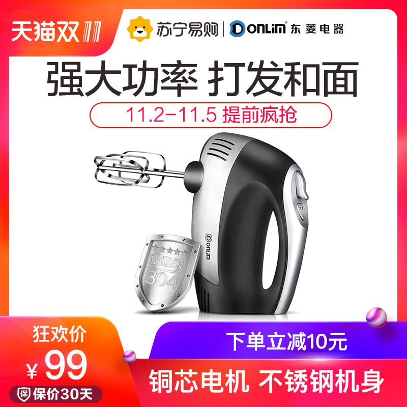 Купить Миксеры в Китае, в интернет магазине таобао на русском языке