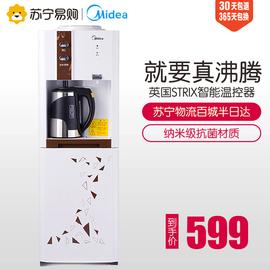 苏宁易购官方旗舰店