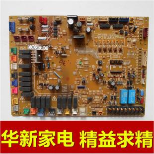 原装大金空调配件 rhxy12my1大金多联机外机主板 eb0360(c)(h)(u)