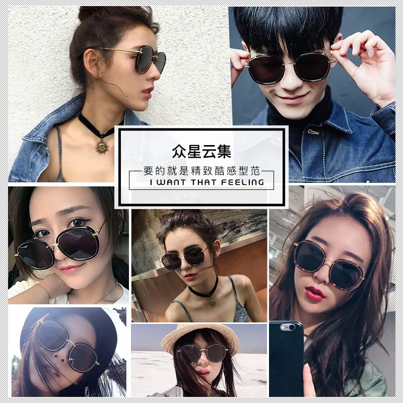 Weitzman sunglasses, women's tides, 2016 stars, fashionable new sunglasses, round faces, personality polarization, sunglasses, women