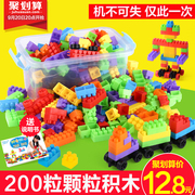 Children's puzzle by assembling plastic particles inserted blocks 1-2 kindergarten boys and girls 3-6 years old baby toys