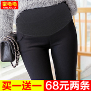 Maternity Pants autumn fuck winter with spring and autumn wear velvet feet fall 2017 new thick backing pants