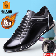 LAORENTOU winter shoes men leather shoes for men 6cm British shoes casual shoes with warm cashmere