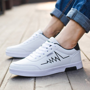 Summer youth breathable canvas shoes fashion leisure sports shoes lace white shoes trend of Korean Students
