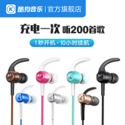 Cool dog kugou M1 Bluetooth headset wireless music headset ear long endurance running stereo