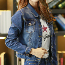 The new slim slim denim jacket long sleeved jacket Korean female student all-match blue jacket