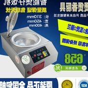1 head in clay pot soup rice in clay pot sweet intelligence machine tile supporting rice machine freeing furnace commercial soup rice soup rice