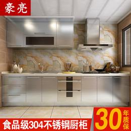苏州304不锈钢整体橱柜台面 304不锈钢厨房厨柜定做 橱柜门订制