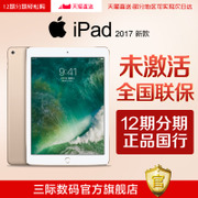 2017 new apple Apple/ iPad 9.7 inch 32/128G WiFi tablet computer genuine national bank