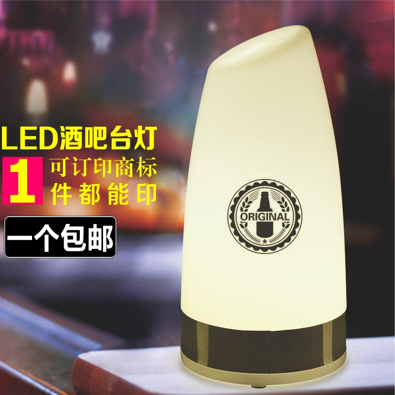 Led charging bar table features KTV table lamp lamp Nightlight creative Cafe