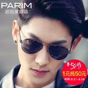 PARIM Sunglasses male polarized sunglasses sunglasses sunglasses color film men driving mirror with myopia