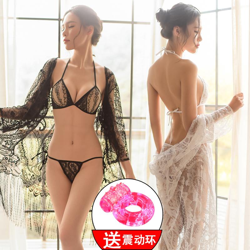 Купить Пижамы в Китае, в интернет магазине таобао на русском языке