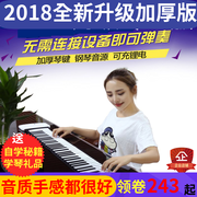 Hand Roll Piano 88-key 61-key portable beginner adult practice folding soft piano rechargeable keyboard