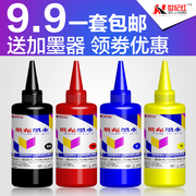 HP Canon EPSON printer ink for ink filling ink 100ML hp803, brothers
