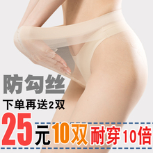 10 pairs of summer black stockings female flesh pantyhose anti-hook silk thin section long tube t file wholesale invisible large size