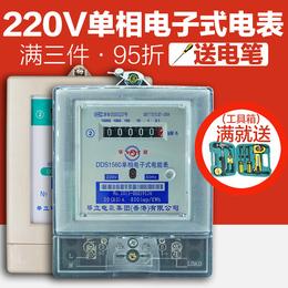单相电表电子式家用智能电度表出租房220v电表空调电表高精度100A