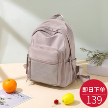 GOLF shoulder bag female 2019 new fashion high school bag Korean female college student Backpack
