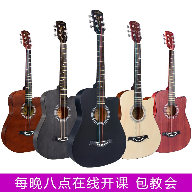 Купить Бас гитары / Гитары в Китае, в интернет магазине таобао на русском языке