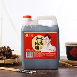 水塔老陈醋2300ml山西特产 蘸食饺子海鲜 调味品料