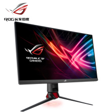 Rog xg279q desktop computer 27 inch electric competition display 2k170hz chicken eating LCD player country Rog display