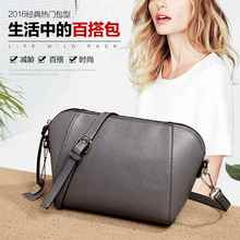 Package bag with many single Hugh trapezius Bay 1 02 7 women you cross bag about shell bag free new small bag bag