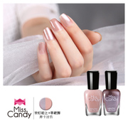 Miss Candy health refers to the color nail polish suit non-toxic peelable tearing lasting hand tore tasteless 7ML*2 bottle