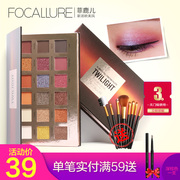 FOCALLURE phenanthren REH 18 lidschatten - pfirsich - Make - up - meerjungfrau - ji Pulver lidschatten Matt - Make - up.
