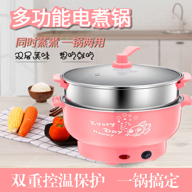Electric boiling electric baby milk pot pot pot noodles student mini electric cooker