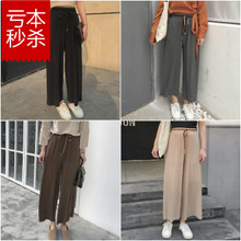 2017 new autumn and winter wide leg pants female summer elastic waist tie waist straight legged pants nine loose pants