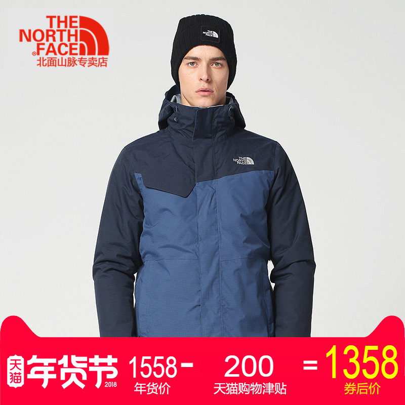 17秋冬新品TheNorthFace/北面冲锋衣男三合一防水滑雪服外套2UC3