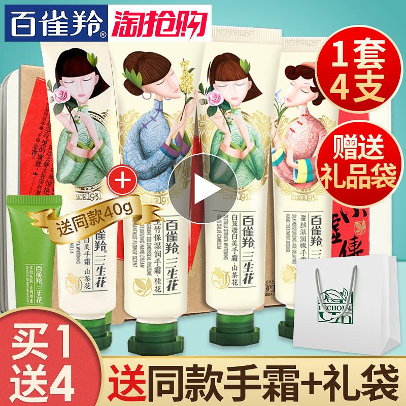 Купить Крема для рук в Китае, в интернет магазине таобао на русском языке