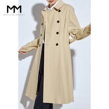 Shopping mall same mm lemon 2020 spring new Korean retro British Wind windbreaker coat female 5b1160021q