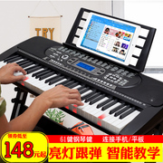 New rhyme children electronic organ adult multi function key 61 to imitate the piano teachers teaching beginners entry professional girl