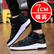 Winter shoes with velvet warm shoes increased 2016 all-match Korean men sports shoes new shoes